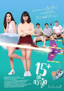Nonton Streaming Film 15 IQ Krachoot (2017) Subtitle Thailand