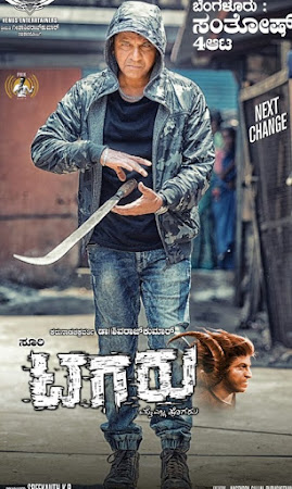 Poster Of Tagaru In Dual Audio Hindi Kannada 300MB Compressed Small Size Pc Movie Free Download Only At worldfree4u.com