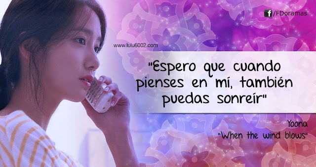 snsd yoona frases kpop when the wind blows