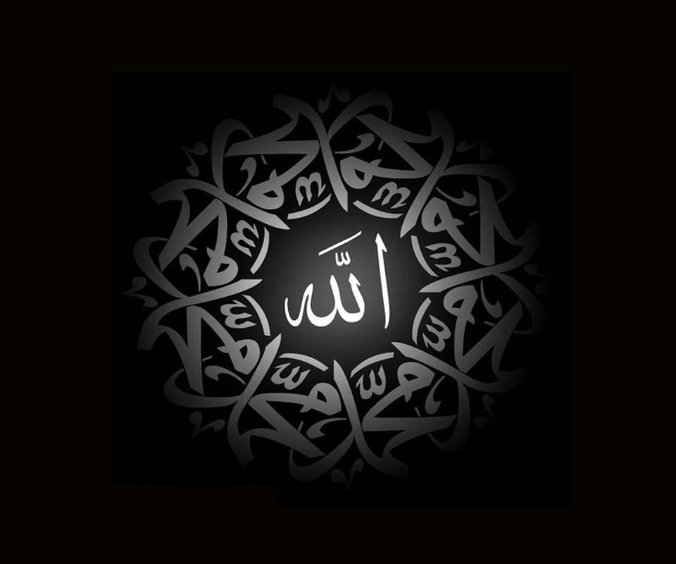 islamic wallpapers islamic wallpapers hd islamic