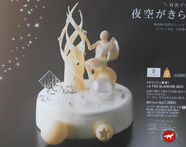 Gâteau de Noël au Japon