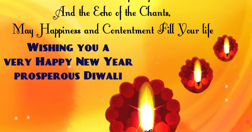 Happy diwali 2016 wishes ecards happy diwali 2016 wishes happy diwali 2016 wishes ecards happy diwali 2016 wishes greetings wallpapers quotes and images m4hsunfo