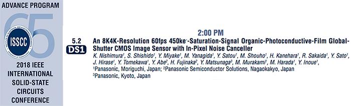 Программа выступления инженеров Panasonic на конференции ISSCC