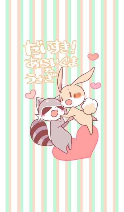 LOVE!Raccoon&Rabbit