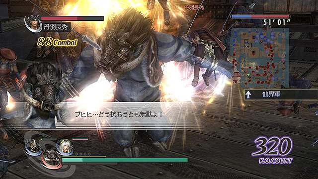 Download Musou Orochi Z PC Games Gameplay
