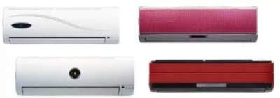 Daftar-harga-ac-hemat-listrik,-ac-hemat-listrik-sharp,merk-ac-hemat-listrik,daftar-harga-ac-portable,daftar-harga-ac-murah,daftar-harga-air-conditioner-lg.