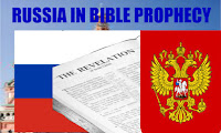 graphic (c) Erika Grey titled Russia in Bible Prophecy featuring the Russian flag, the Russia's Coat of Arms and the Bible open to the book of Revelation and above the Flag, Bible and Coat of Arms the title Russia in Bible Prophecy in Capital blue letters