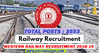 RRC WESTERN RAILWAYS RECRUITMENT 2018-19