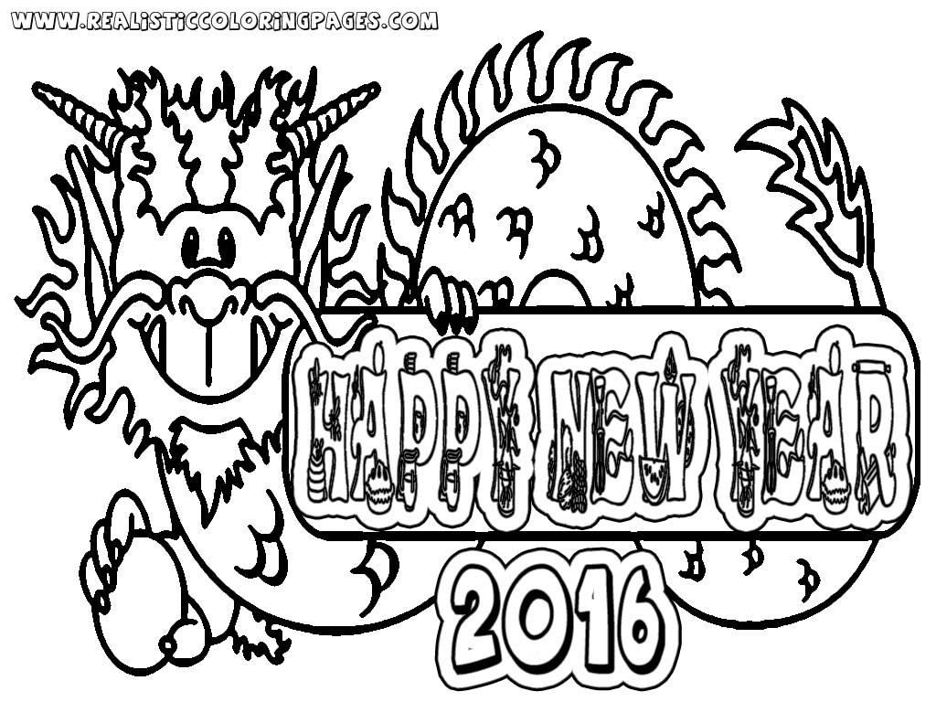 New Years Eve 2016 Coloring Pages Printable Realistic