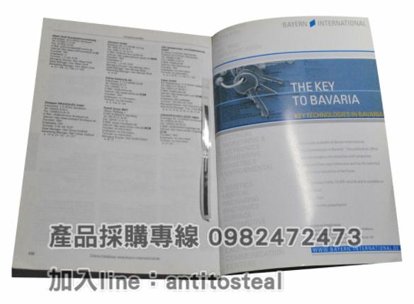 uhf rfid 條狀式書本標籤,rfid 書本標籤