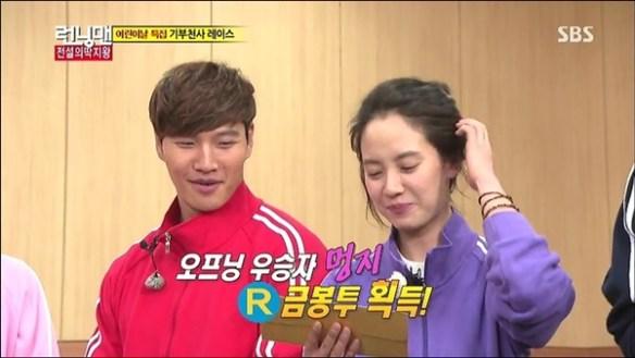 Song Ji Hyo dan Kim Jong Kook Keluar meninggalkan Running Man