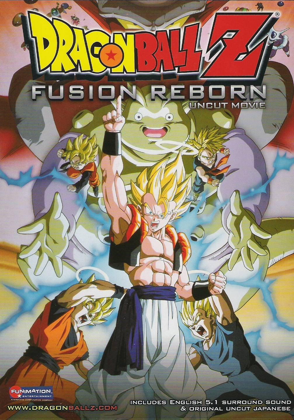 Dragon Ball Z The Movie 12 Rivival Fusion ฟิวชั่นของโกคูและเบจิต้า