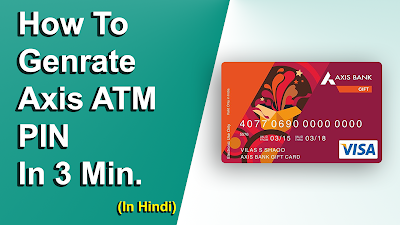 Generate your Axis ATM PIN
