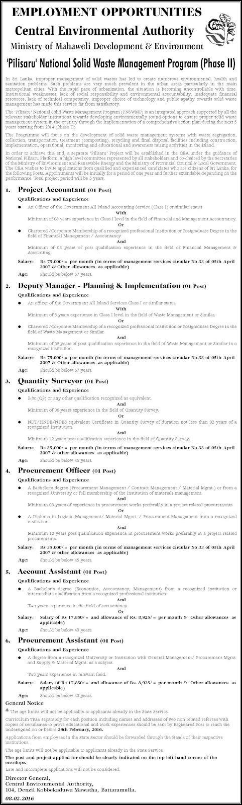 Vacancies – Project Accountant - Deputy Manager - Quantity Surveyor – Procurement Officer – Accountant Assistant - Procurement Assistant - Deputy Manager - Central Environmental Authority