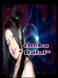 Cheba Dallel 2018 Eda Galbi 9anoune
