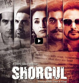 shorgul movie free download