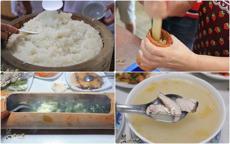 [花蓮豐濱鄉磯崎部落] 一起飛魚磯崎~原民料理、生活技能、部落傳統舞蹈晚宴活動