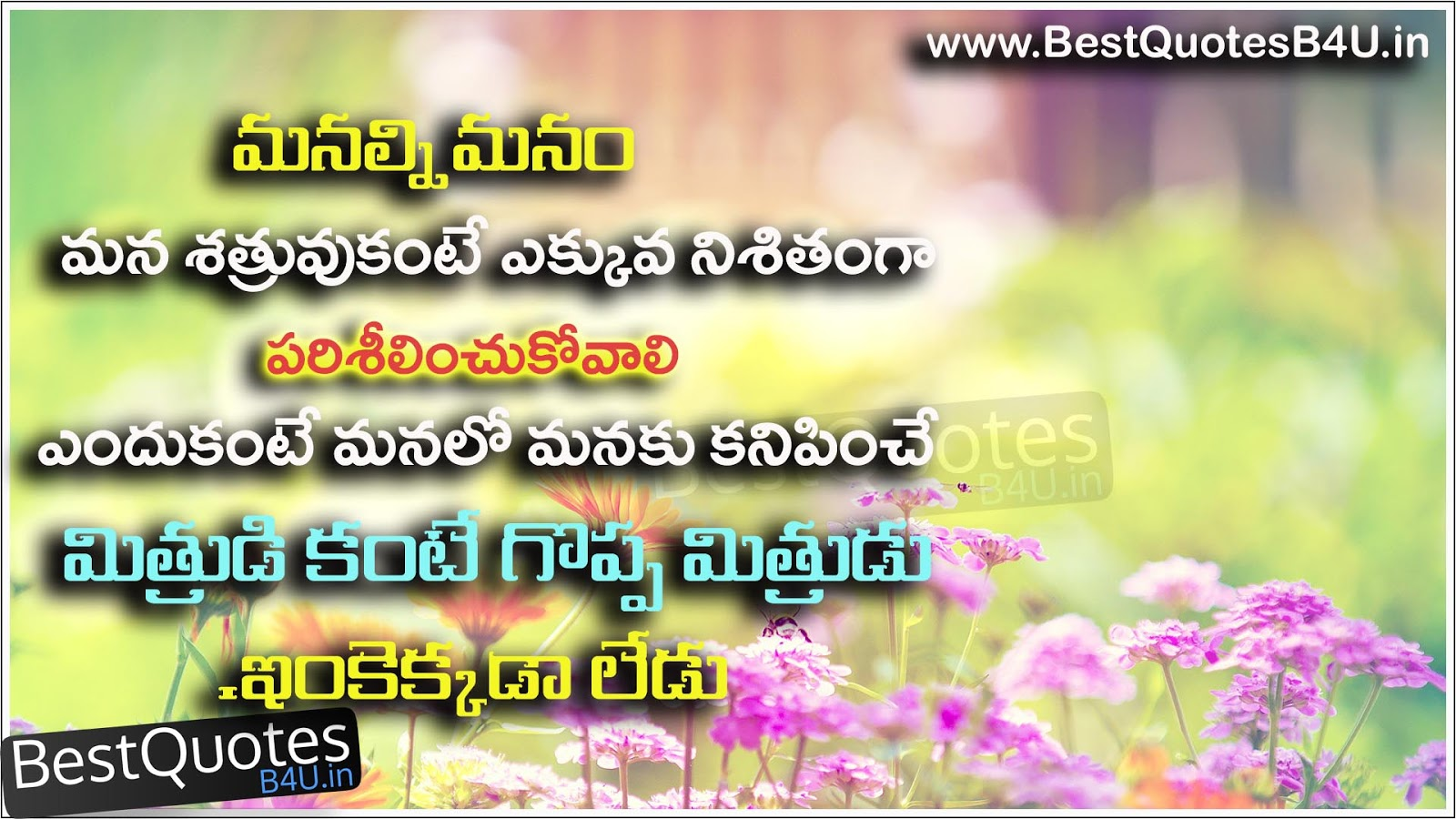 Confidence Tamil Quotes