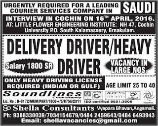 Drivers required for courier company Saudi Arabia