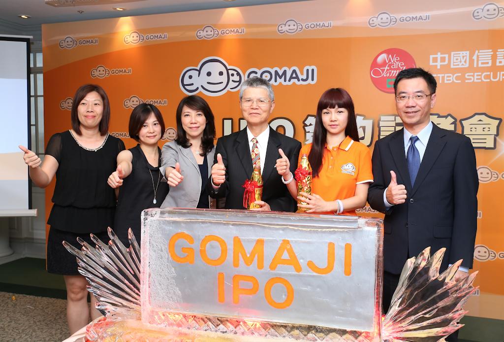 台灣首家團購網站IPO!GOMAJI年底上興櫃,明年計畫增資到3億元