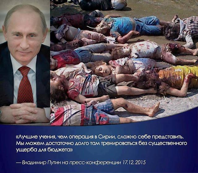 Кровную месть придумали для предотвращения убийств, - Кадыров - Цензор.НЕТ 3560
