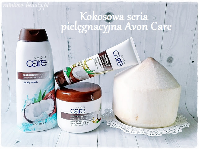 Avon-Care-Coconut-Oil