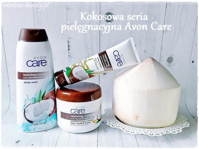 Avon-Care-Coconut-Oil