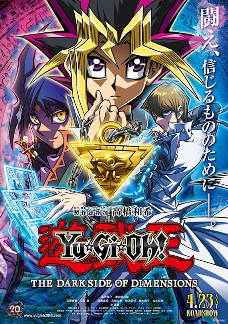 Yu-Gi-Oh!: The Dark Side of Dimensions (2016) ταινιες online seires xrysoi greek subs