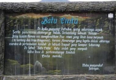 Setelah mengunjungi beberapa tempat wisata di kawasan Lembang Bandung kali ini wisata dan k Tempat Wisata Situ Patenggang