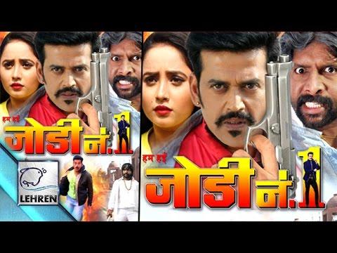 Complete cast and crew of Hum Hai Jodi No. 1 (2016) Bhojpuri movie wiki, poster, Trailer, music list - Ravi Kishan, Rani Chatterjee, and Aanara Gupta, Movie release date February 19, 2016