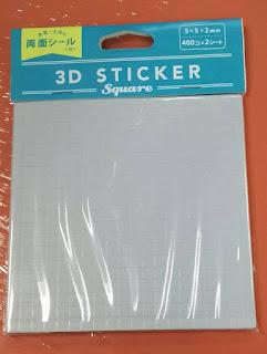 3Dステッカー