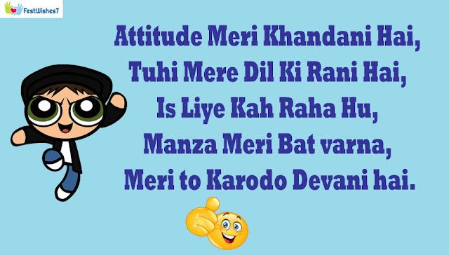 Attitude Status for FB Profile Pic, Attitude Status for FB in Hindi