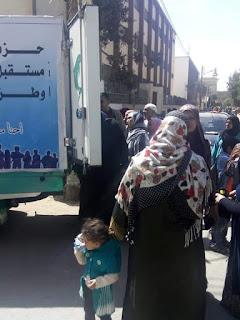 وتستمر قوافل حزب مستقبل وطن بالمنيا لتخفيف عبئ المواطنين