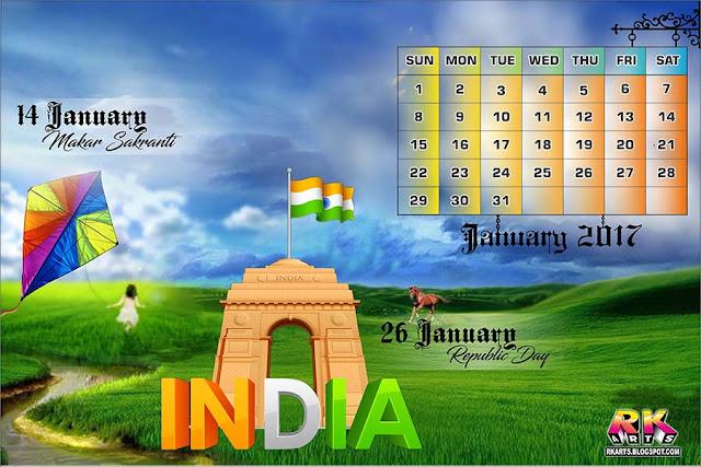 Holiday Calendar January 2017