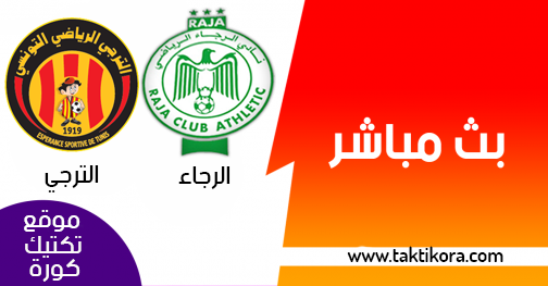 raja vs esperance live en direct