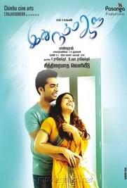 Idhu Namma Aalu (2016) Tamil Movie DVDScr 350MB