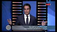 برنامج الطبعة الأولى مع أحمد المسلماني حلقة 19-2-2017