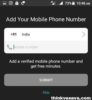 Apna mobile numbre daal ke submit kare