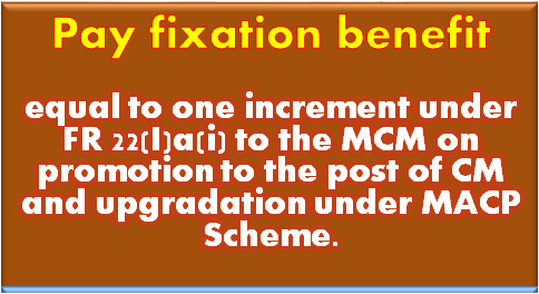pay-fixation-benefit-equal-macp-paramnews