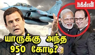 The Truth about Rafale deal | Narendra Modi | BJP