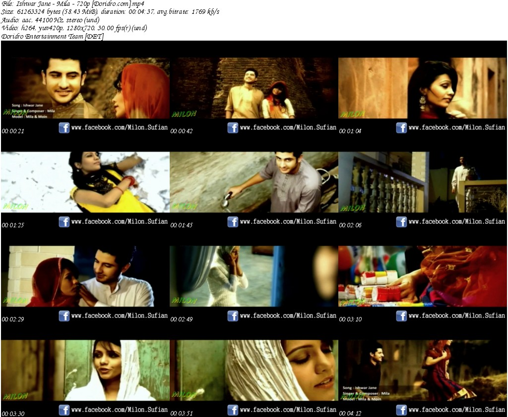Jane man bangla movie songs / The movie suite life of zack