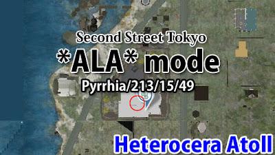 http://maps.secondlife.com/secondlife/Pyrrhia/213/15/49