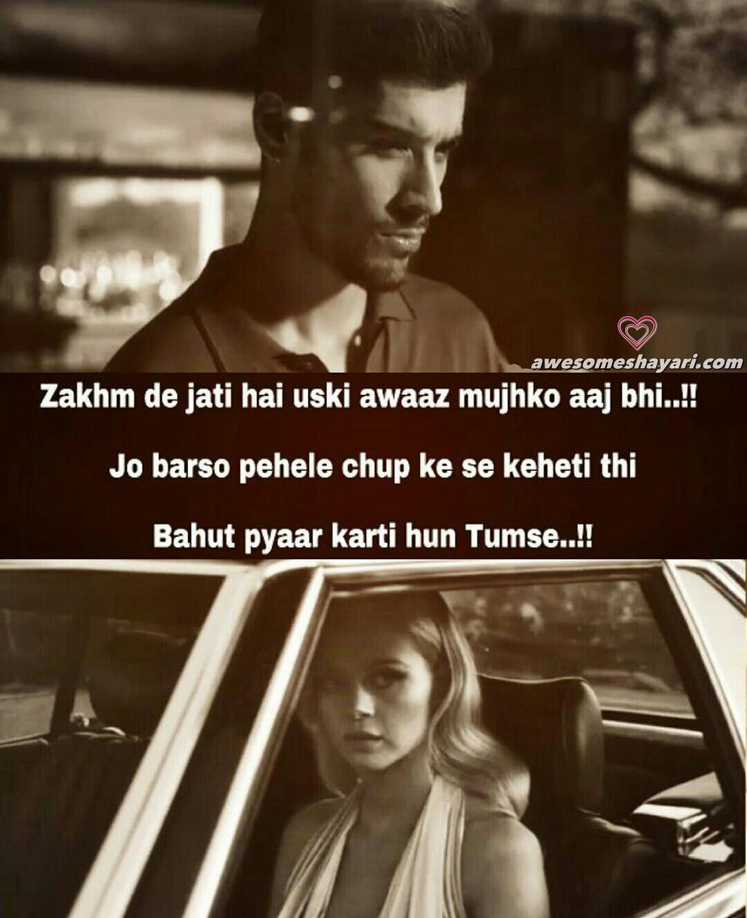 zakhm shayari, pyaar shayari, sad shayari for boys