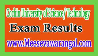 Cochin University of Science/ Technology B.Tech VIIIth Sem (Special Supply) Sept 2016 Exam Results