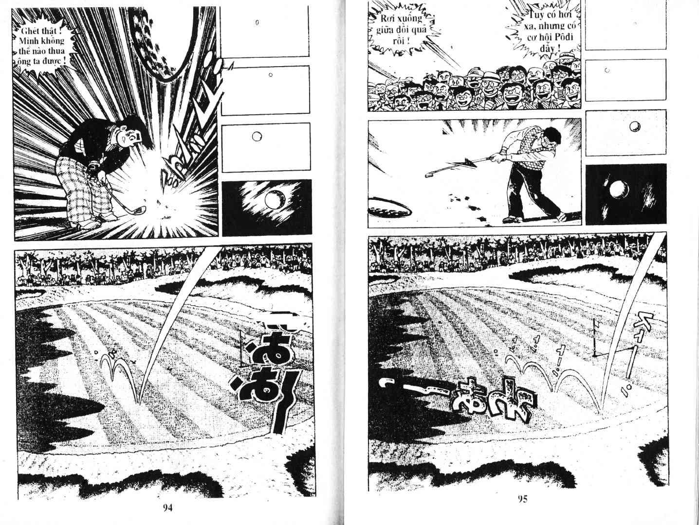 Ashita Tenki ni Naare chapter 51 trang 46