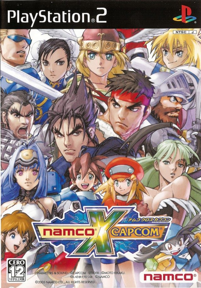 Namco X Capcom English Patch Highly Compressed 1.05 GB PS2 Pc Games
