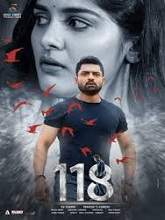 118 (2019) Telugu Full Movie Download : Full Star Cast & Crew Official Trailer, Review