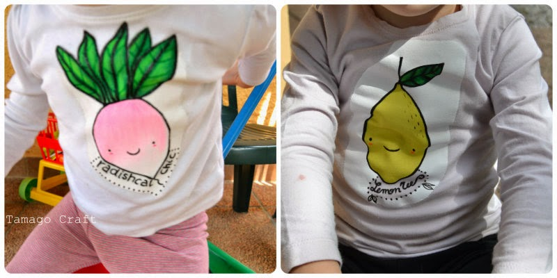 Tamago Craft: Lemon Tee & Radical Chic