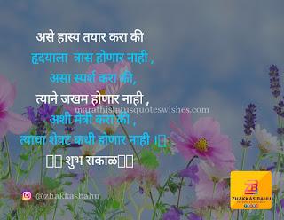 shubh sakal images