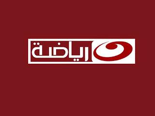مشاهدة قناة النهار رياضة بث مباشر